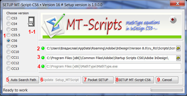 Installation of MT-Script for InDesign    MathType equations